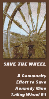 Save the Kennedy Wheel